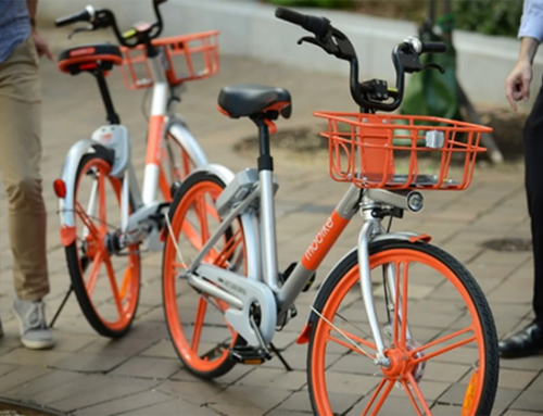 Mobike Dockless Bikeshare Coming to Silver Spring, Maryland